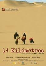 Justicia 14 kilometres